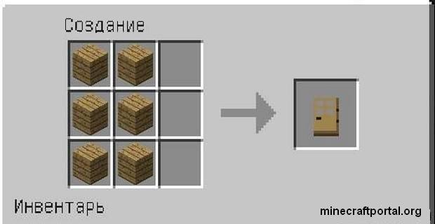 Деревянная простая дверь в Minecraft