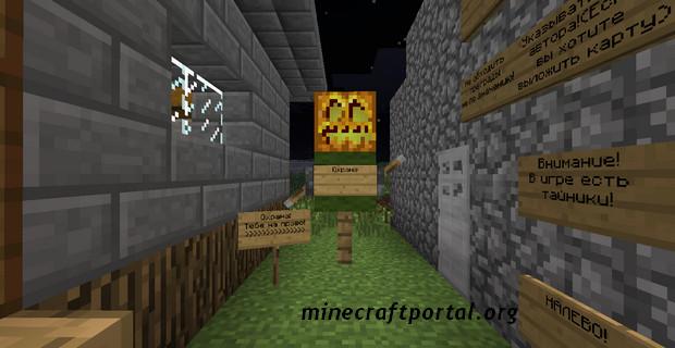 Карта Пещера смерти, Часть 1