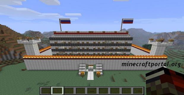 Скачать карту Карта Майнкрафт- Тюрьма для Майнкрафт