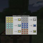 Скачать мод «Книга рецептов» для Minecraft 1.5.0 — Recipe book