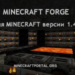 Minecraft Forge 1.4.4