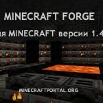 Minecraft Forge 1.4.7