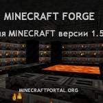 Minecraft Forge 1.5