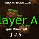Скачать Render Player Api для Minecraft 1.4.6