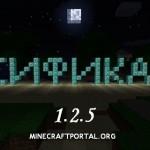 Скачать Русификатор для Minecraft 1.2.5