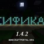 Скачать Русификатор для Minecraft 1.4.2