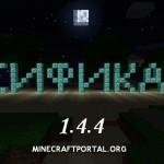 Скачать Русификатор для Minecraft 1.4.4