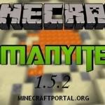 Скачать TooManyItems для Minecraft 1.5.2 — Туманиитемс