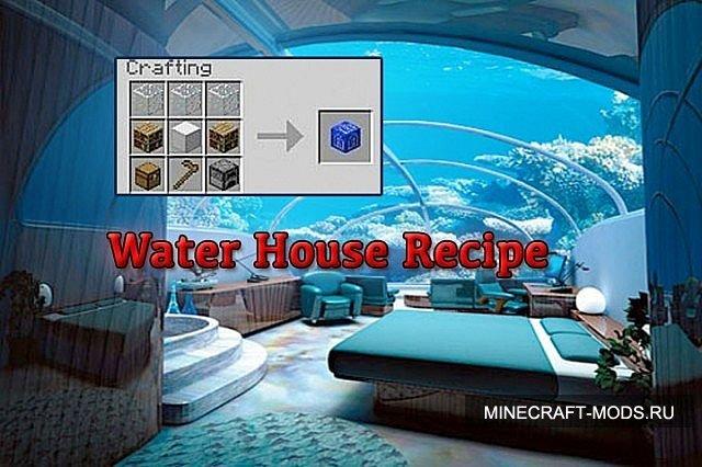 """Скачать мод """"10 Instant Structures"""" для Minecraft 1.5.2 - 10 мгновенных построек"""
