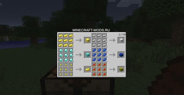 """Скачать мод """"Recipe Book"""" для Minecraft 1.5.2 - Книга рецептов"""