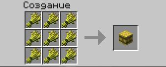 """Скачать мод """"Useful Storage"""" для Minecraft 1.5.2 - Пугало"""