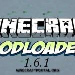 Modloarer для Майнкрафт 1.6.1