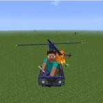 Как в майнкрафте сделать вертолет. Мод на вертолет THX Helicopter 1.6.2