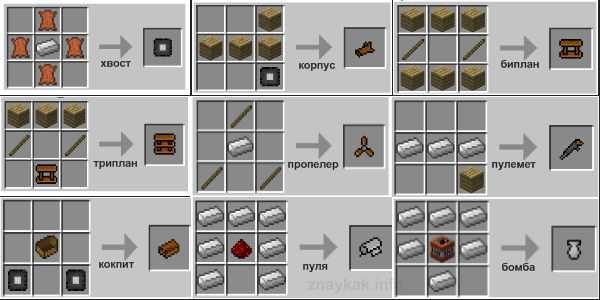 samolet-v-minecraft