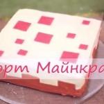 Как испечь торт в Майнкрафт?