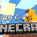 Самые интересные факты об игре Minecraft
