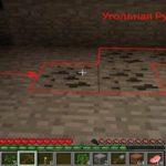 Как добыть уголь в Майнкрафт
